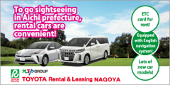 Toyota Rent a Car Nagoya Corporation