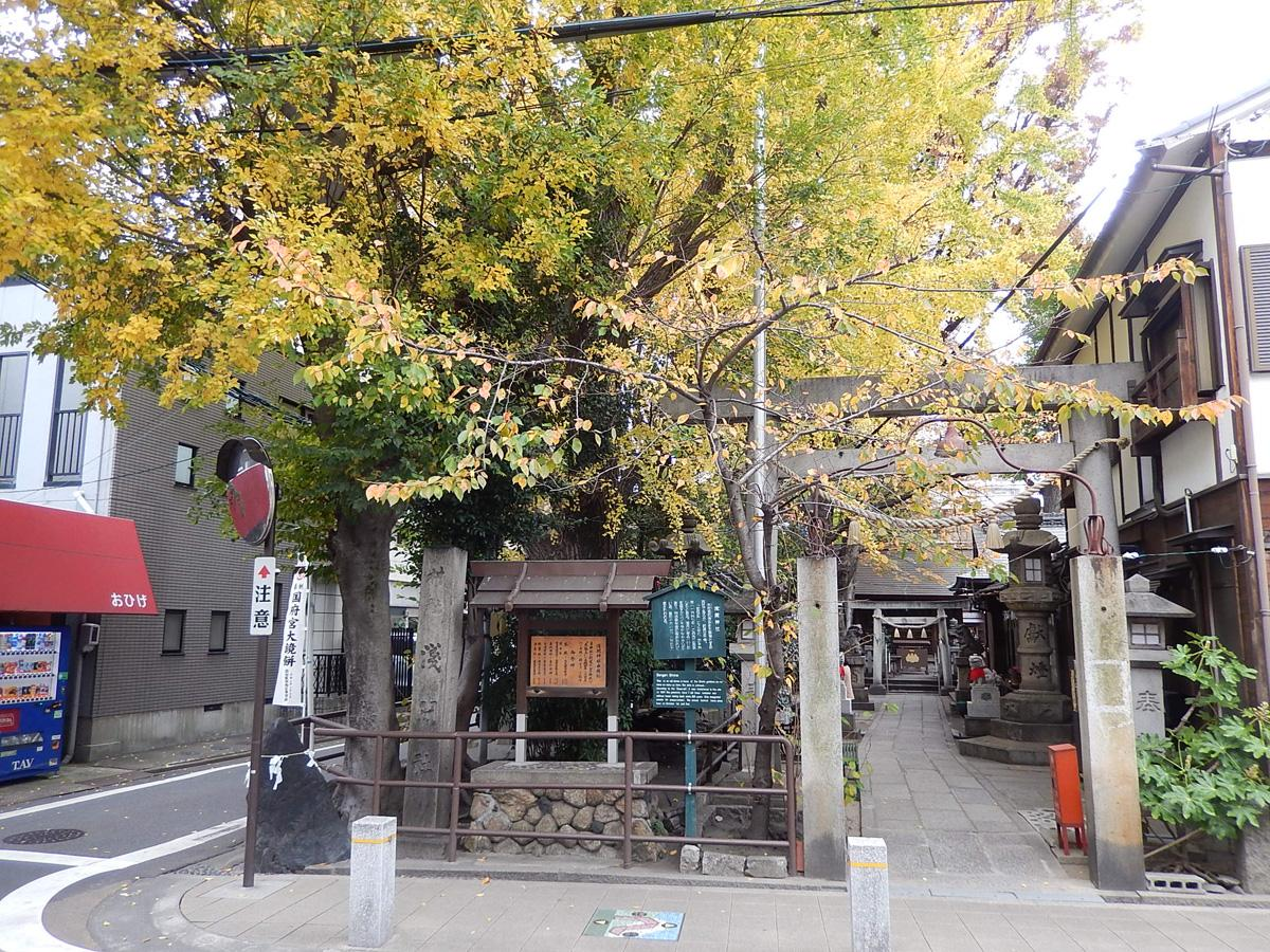 Historic Townscapes of Shikemichi