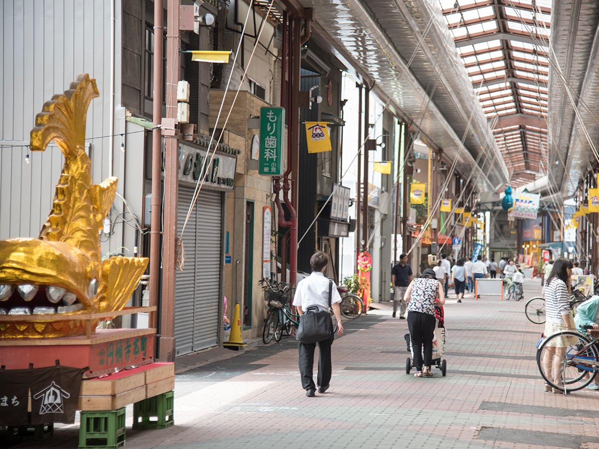 Endo-ji Shopping Arcade