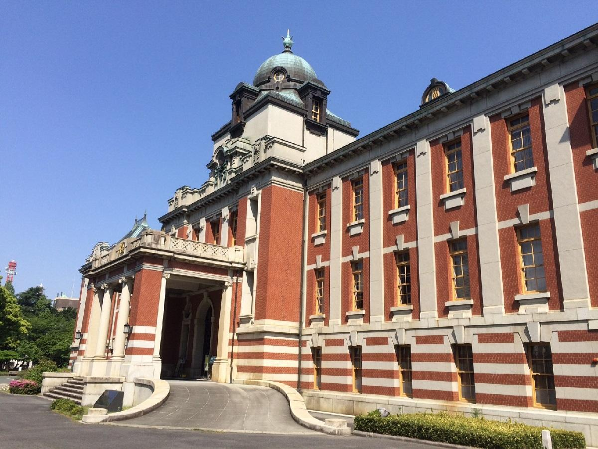 Nagoya City Archives