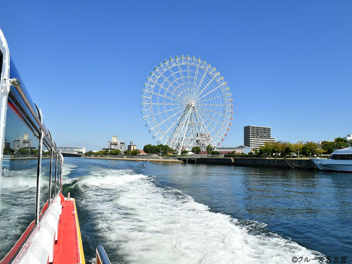 Cruise名古屋