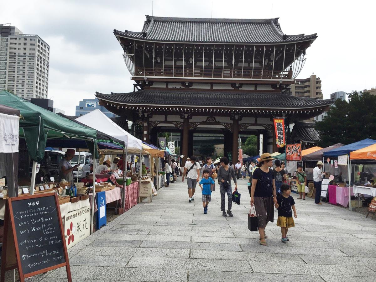 Nagoya's Many Markets