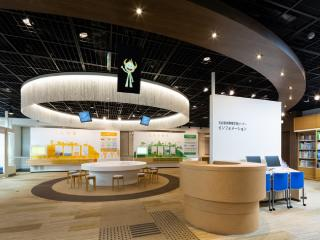Nagoya City Environmental Education Center [ECOPAL NAGOYA]