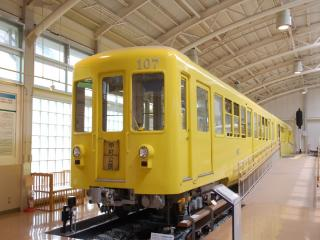 Nagoya City Tram and Subway Museum