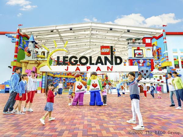 "LEGOLAND<sup class=""font_sup"">®</sup> JAPAN RESORT"