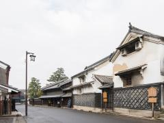 Historic Townscapes of Arimatsu