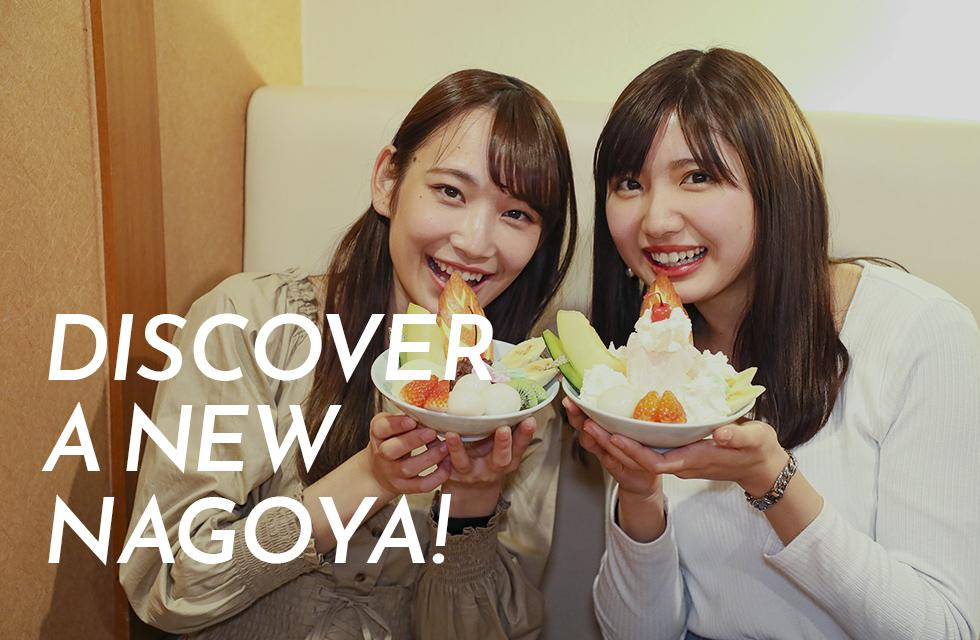 DISCOVER A NEW NAGOYA!